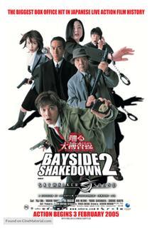Odoru daisosasen the movie 2: Rainbow Bridge wo fuusa seyo!