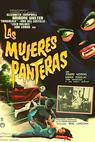 Mujeres panteras, Las (1967)