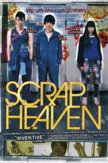 Scrap Heaven  - Scrap Heaven