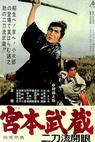 Miyamoto Musashi: Nitoryu kaigen (1963)