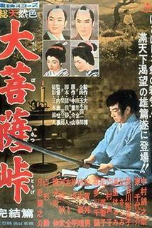 Daibosatsu tôge - Kanketsu-hen