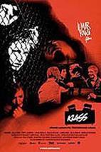 Plakát k filmu: Zkažená mládež