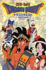 Dragon Quest (1989)