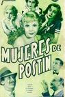 Ladies Must Love (1933)