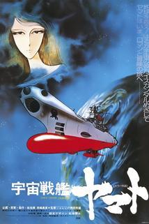 Uchu senkan Yamato