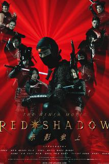 Red Shadow: Akakage  - Red Shadow: Akakage