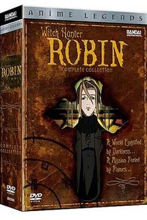 Witch Hunter Robin  - Witch Hunter Robin