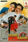 Bangaru Kutumbam (1994)