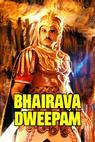 Bhairava Dweepam (1994)