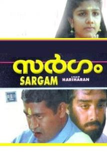 Sargam