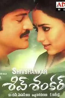 Shiva Shankar  - Shiva Shankar