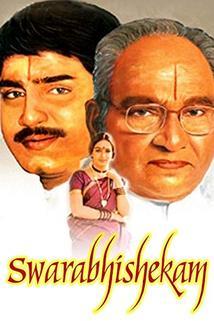 Swarabhishekam