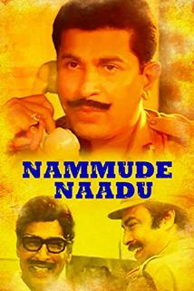 Nammude Naade
