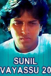 Sunil Vayassu 20