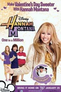 Hannah Montana: One in a Million  - Hannah Montana: One in a Million