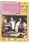 Balikçi osman (1973)