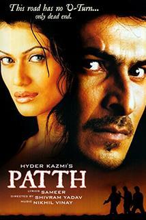 Patth