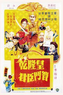 Qian Long huang qun chen dou zhi