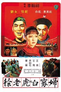 Xu lao hu yu bai gua fu
