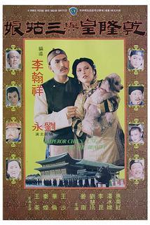 Qian Long huang yu san gu niang