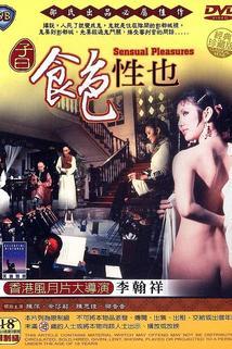 Zi yue shi si xing ye