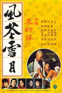 Feng hua xue yue