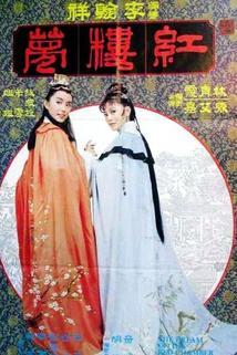 Jin yu liang yuan hong lou meng