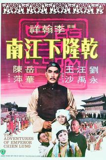 Qian Long xia jiangnan