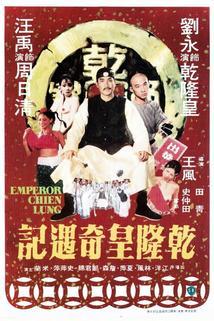 Qian Long huang qi yu ji