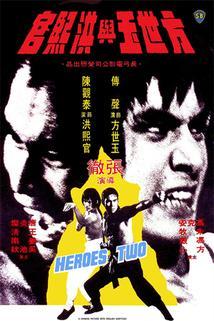 Dva hrdinové  - Fang Shiyu yu Hong Xiguan