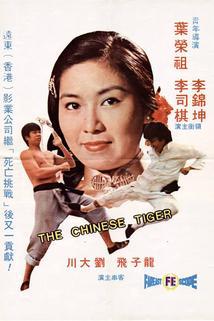Tong shan meng hu
