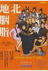 Bei di yan zhi (1973)