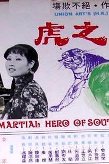 Ling Nan zhi hu