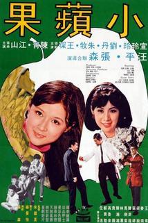 Xiao ping guo