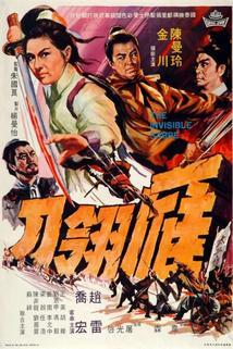 Yan ling dao