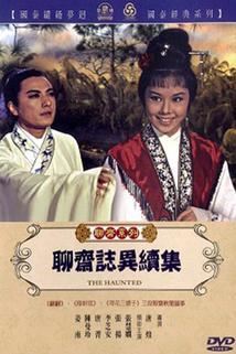 Liao zhai zhi yi xu ji