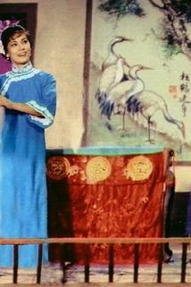 Kong gu lan