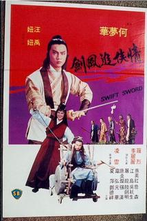 Qing xia zhui feng jian