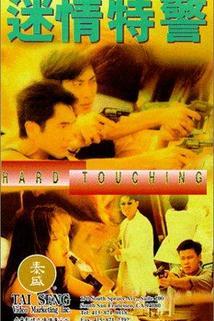 Hard Touching