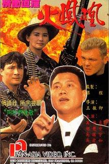 Waang chung jik jong foh fung wong