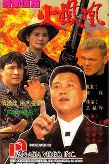 Heng chong zhi chuang huo feng huang
