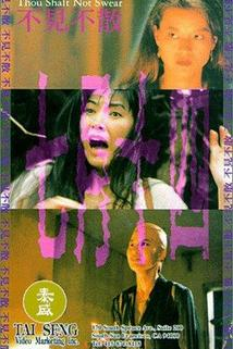 Qi yue shi si  - Qi yue shi si