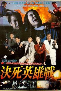 Wu ming jia zu