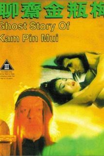 Liao zhai Jin Ping Mei
