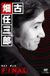 Keibuho Furuhata Ninzaburo
