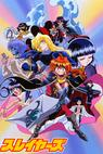 Slayers Revolution (2008)