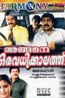 Angene Oru Avadhikkalathu (1999)