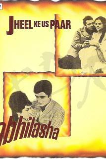 Abhilasha