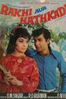 Rakhi Aur Hathkadi (1972)