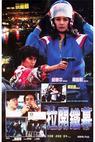 La kai tie mu (1992)